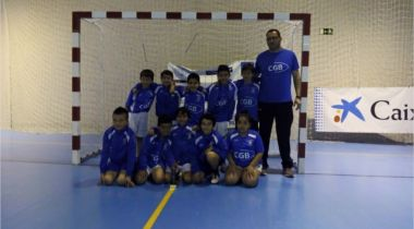 Escuela Multideportiva Aldeatejada
