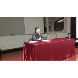 Sala Julio Cortázar. Biblioteca Nacional. 2014.