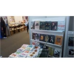 Feria del Libro de La Matanza 2017.