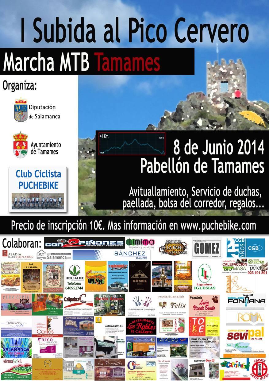 I Subida al Pico Cervero (Marcha MTB Tamames) 8 Junio 2014 Cartel_patroc_definitivo_peque_