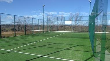 Centro deportivo la Dehesa