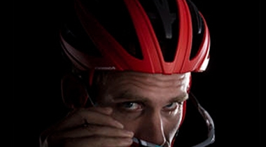 Protecciones de ciclismo